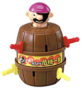 Tomy Mini Pop up Pirate,Cool Japanese kanji Ver,Japan Import