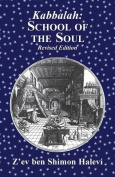 Kabbalah: School of the Soul