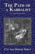 The Path of a Kabbalist