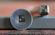 Supply Guy 5mm Border Pattern Metal Punch Design Stamp B-13