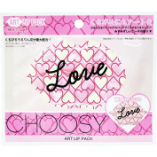 Puresmile Art Lip Pack, Warm love, 1pcs, made in S.Korea, popular in Japan