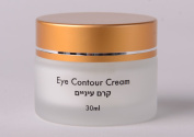 Gold Mineral Dead Sea Mineral Eye Contour Cream Enriched with Dead Sea minerals, Vitamins and Plant Extracts