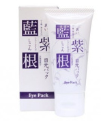 Shemoa Indigo Purple Gromwell Eye Pack Mask 30g - Japan Imported