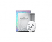 Goodal Premium Snail Tone Up Hydro Gel Mask (5Pcs) instant tone up moist hydro