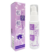 Indigo blue and Lithospermi Radix Eyes Massage Serum