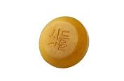 Sidmool All Natural Handmade Aloe/herb Face Soap