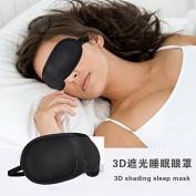 Buildent(TM)3D Black Sleeping Men and Women Sponge Eyeshade Sleeping Eye Mask, Travel Sleep Aid