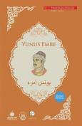 Yunus Emre  [ARA]