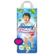 Moony boys XL (12-17 kg) 38 pcs