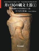 Jomon Potteries in Idojiri Vol.1; Color Edition [JPN]