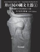 Jomon Potteries in Idojiri Vol.1; B/W Edition [JPN]