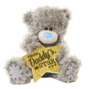18cm From Daddys Little Star Me to You Bear