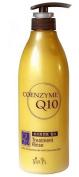 Somang Coenzyme Q10 Treatment Rinse
