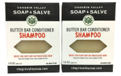 Chagrin Valley Soap & Salve - Organic Natural Shampoo Bar - Butter Bar Conditioner 2X Pack