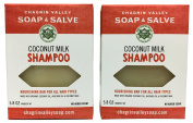 Chagrin Valley Soap & Salve - Organic Natural Shampoo Bar - Coconut Milk 2X Pack