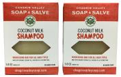 Chagrin Valley Soap & Salve - Organic Natural Shampoo Bar - Coconut Milk 2X Pack
