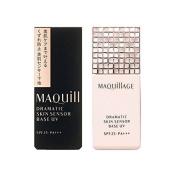 New Shiseido Maquillage Dramatic Skin Sensor Based Cream UV 25ml SPF25 JAPAN