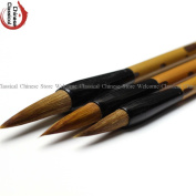 Calligraphy Brush Sumi Pens Sheep Hair Drawing Writing Painting Brush Solid Wood Rods Professional Brush First-rate For Student Professional A Gread Quality Classical Chinese