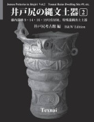 Jomon Potteries in Idojiri Vol.2; B/W Edition [JPN]