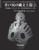 Jomon Potteries in Idojiri Vol.3; B/W Edition [JPN]