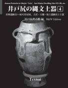 Jomon Potteries in Idojiri Vol.4; B/W Edition [JPN]
