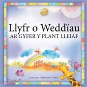 Llyfr o Weddiau Ar Gyfer y Plant Lleiaf [WEL]