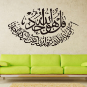 Zooarts Islamic Muslim Quran Arabic Removable Vinyl Wall Quote Decals 316