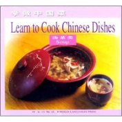 Learn to cook chinese dishes