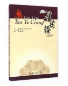 Bilingual Lao Tzhu : Tao Te Ching