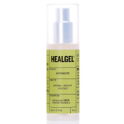 HealGel Intensive Skin Care Gel 30 ml