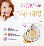 Etude House Precious Mineral Any Cushion (SPF50+/PA+++) #N02 Light Beige