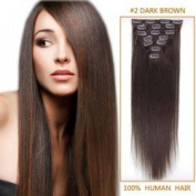100 Grammes USA Made Remy Human Hair Clip in Extensions 48cm Chocolate Brown Clipins 8 Pieces