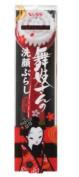 VESS Maikosan Facial Cleansing Brush, 0.2kg
