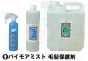 Paimoa mist (hair treatment lotion) 1000ml