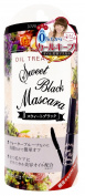 Love switch oil treatment mascara M (Sweet Black) 8.3g