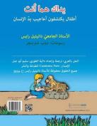 Books in Arabic [ARA]
