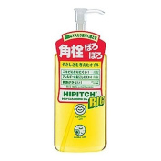 Kokuryudo Hipitch Deep Cleansing Oil 250ml Skincare Cleansers NEW #2901