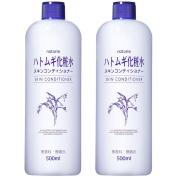 Imyu naturie Skin Conditioner, 500ml