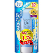 Biore Sarasara UV Aqua Rich Watery Essence Sunscreen SPF50+ PA++++ 85g 2016 spring limited Edition