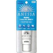 Shiseido Anessa Whitening Essence Facial UV Sunscreen Spf50+ Pa++++ 40g45ml