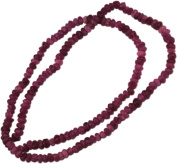 Bead, Gemstone Cherry Quartz Varigated Faceted Tiny Rondell - 18cm