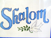 New Shalom Cross Stitch Kit Diane Arthurs White Dove Olive Branch Part # 1480K 1999