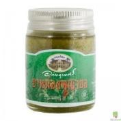 New Abhabibhubejhr Payayor Balm 30 Grammes Relief of Skin Irritation and Rashes.