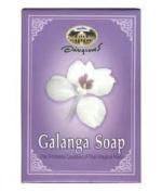New Abhabibhubejhr Thai Galanga Soap 100 G. Thailand Product