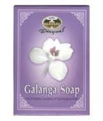 New Abhabibhubejhr Thai Galanga Soap 100 G. Thailand Product