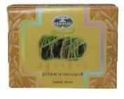 New Abhabibhubejhr Thai Rice Bran Soap 100 G. Thailand Product