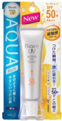 New Biore SARASARA UV Aqua Rich Waterly Mousse Moisturising Sunscreen 33g SPF50+ PA+++ for Face
