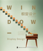 Window Display Design  [CHI]
