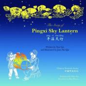 The Story of Pingxi Lantern