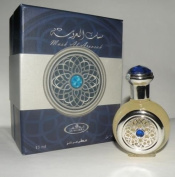 Musk Al Aroosah By Al-Rehab Oil Powdery Vanilla Musky Sweet Soft Spicy Woody